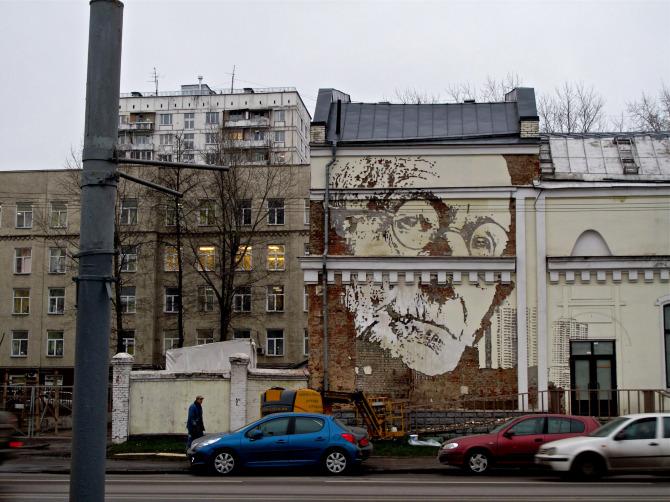 Pięknie obdrapane stare ściany :)